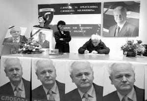 专家称米洛舍维奇故意服错药以赴俄就医