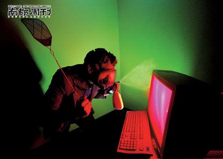南都周刊:美国黑客散布病毒勒索受害人保护费