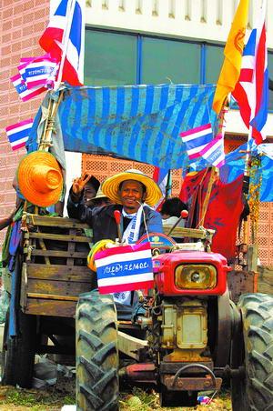 泰国3万农民