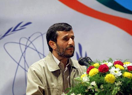 伊朗宣布成功生产出低纯度浓缩铀(组图)