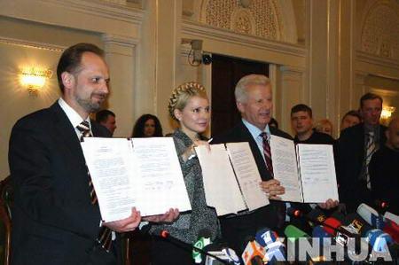 乌克兰橙色联盟就结盟议定书发生分歧(图)