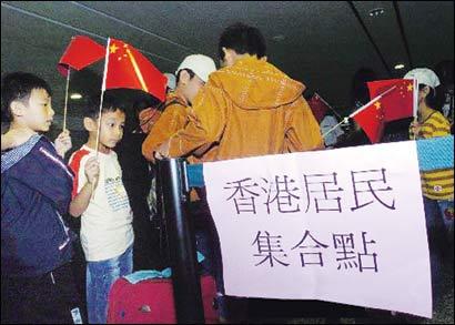 中国闪电决策撤侨内幕