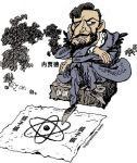 内贾德称伊朗有能力保卫自己有权发展核项目