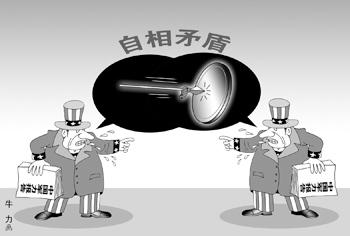 解读美国国防部中国军力报告