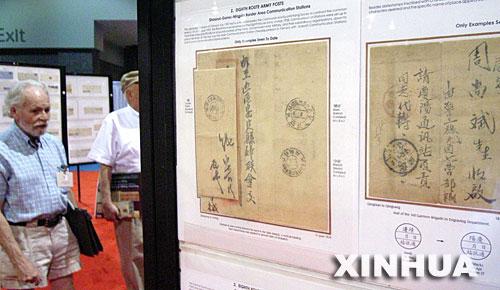 中国集邮家在世界集邮展上获奖[组图]