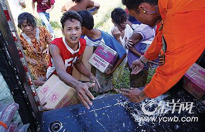 印尼爪哇地震追踪:联合国已启动对印尼援助