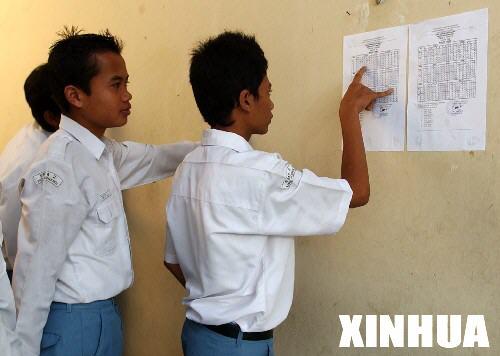 印尼班图尔地震灾区部分学校复课[组图]