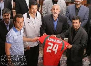德各地将举行对伊朗国家足球队的抗议活动 (图