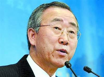 新闻人物:韩国外交通商部长官潘基文(图)