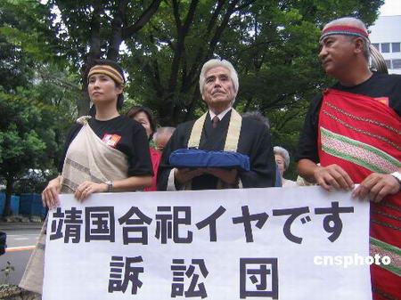 台原住民与韩议员等要求小泉停止参拜神社