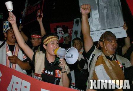 中日韩民众东京集会反对小泉参拜靖国神社