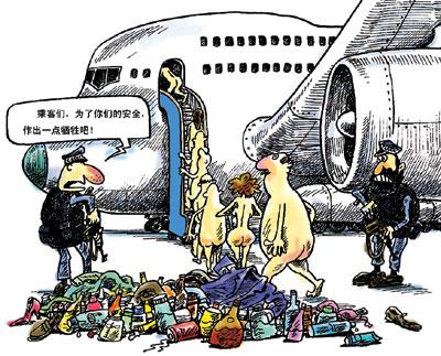 24段魔尺的玩法图解; 登机安检问题;