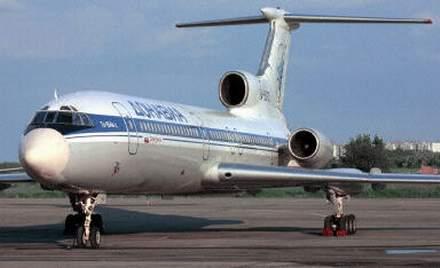 俄罗斯失事客机是图154属于普尔科沃航空公司