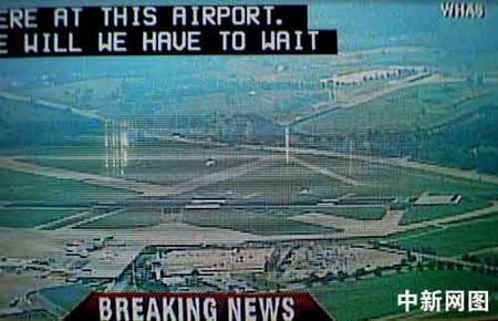 美客机坠毁现场目击:跑道尽头一片残骸(图)