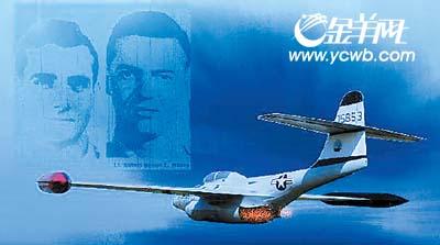 美失踪50多年战机现身湖底疑遭飞碟绑架(图)