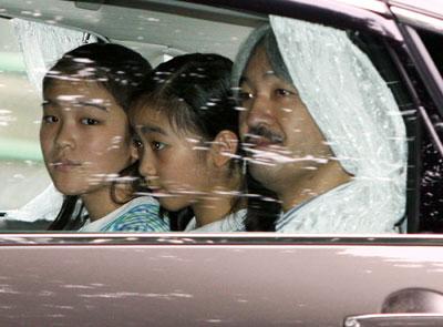 日本皇室时隔41年诞生首名男性成员(图)