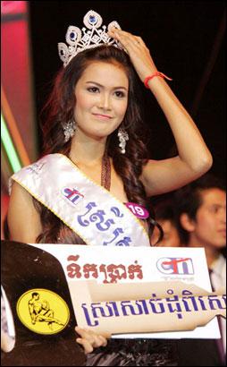柬埔寨18岁选美冠军惊艳全场获得1500美元(图)(2)