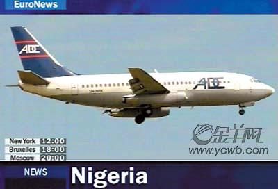 尼日利亚空难97人死7人生还宗教领袖遇难