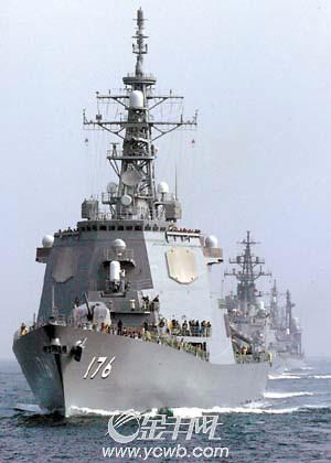 日本海上阅兵