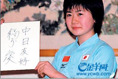 焦点论题:热爱中国的日本人迅速增多