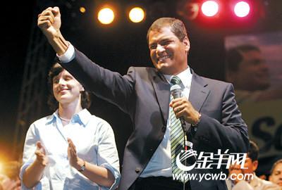 厄瓜多尔总统候选人科雷亚胜出美国被指受打击