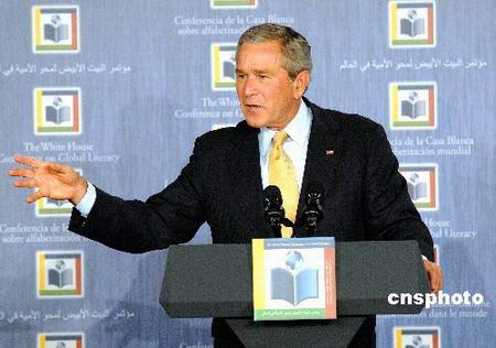 美国热卖布什离任倒数时钟设计者是坚定反战者