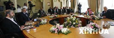 法塔赫和哈马斯领导人在麦加会谈(图)