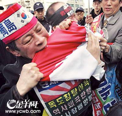 朝韩纪念三一运动88周年韩要求日本尊重历史