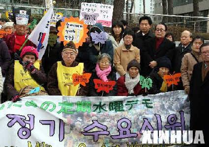 """日本政府重申继承""""河野谈话""""立场"""