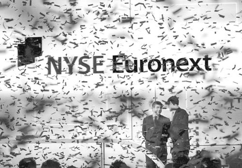 全球最大股票交易市场开市