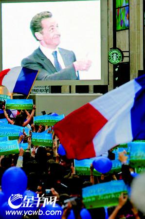 萨科齐:做所有法国人的总统