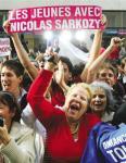 萨科齐当选创下多个第一 获胜归结为四大原因
