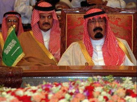 资料图片:阿卜杜拉参加会议