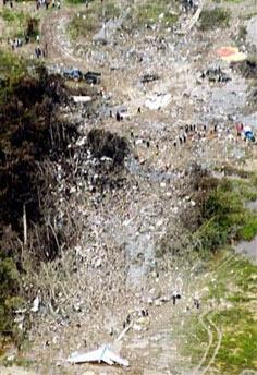 图文:哥伦比亚客机失事现场俯瞰