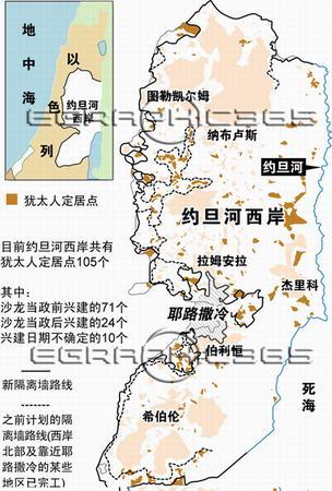 图表:以色列拆除非法定居点