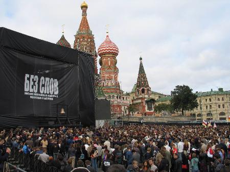 图文:莫斯科纪念别斯兰人质悲剧一周年