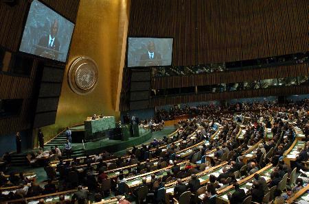 图文:联合国首脑会议在美国纽约联合国总部开幕