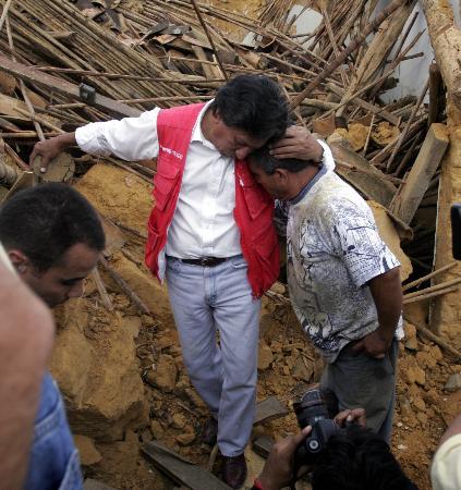 组图:秘鲁北部发生里氏7.6级地震