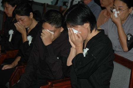 图文:在巴遇难中国工程师追悼会在伊斯兰堡举行