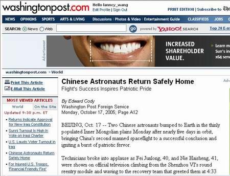 图文:华盛顿邮报报道神六成功着陆