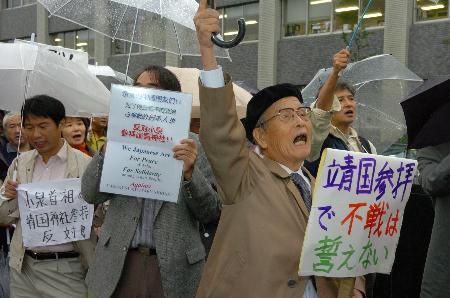 组图:东京市民集会抗议小泉参拜靖国神社