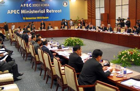 图文:APEC第17届部长级会议开幕