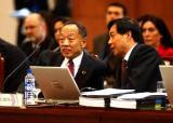 图文:李肇星薄熙来出席APEC第17届部长级会议