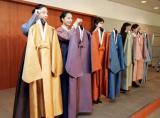 APEC领导人服装亮相 图案象征古老文化(组图)