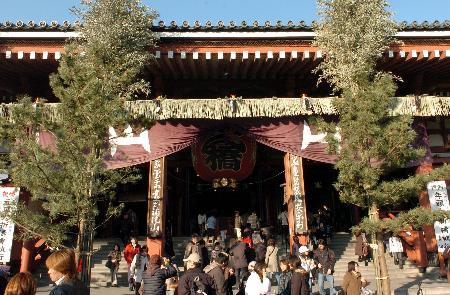 图文:日本迎接新年(1)