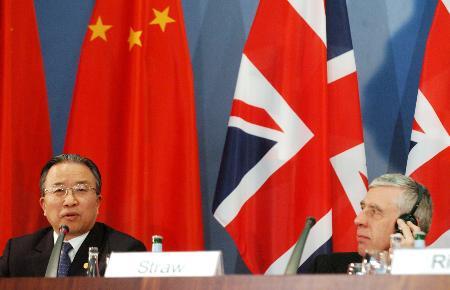 图文:戴秉国副外长和英外交大臣出席发布会