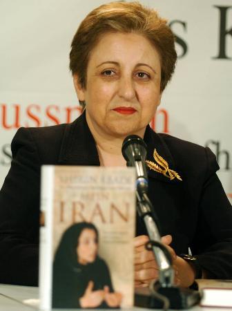 图文:伊朗女律师举行新书《我的伊朗》发行仪式