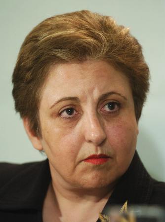 图文:希林・伊巴迪倡议和平解决伊朗核危机