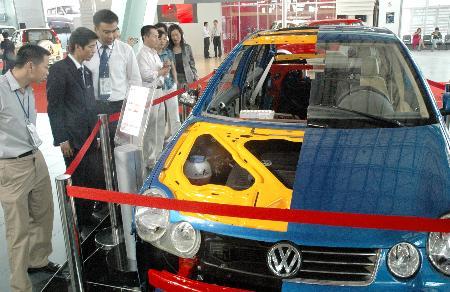 图文:第七届中国杭州国际汽车工业展览会闭幕(3)