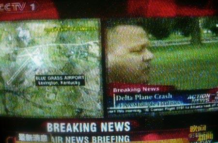 图文:一架中型客机在美国肯塔基州坠毁